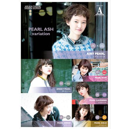 アジアンカラー POP01