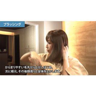 【自宅でできる地肌と髪のケア】ケアドゥーエ/シャンプー編