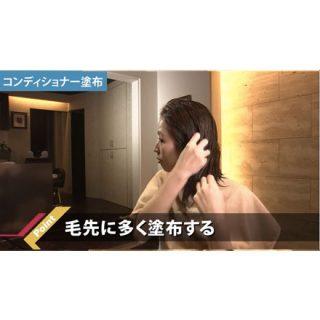 【自宅でできる地肌と髪のケア】ケアドゥーエ/コンディショナー編