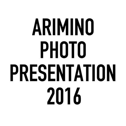 フォトプレゼンテーション2016ロゴ