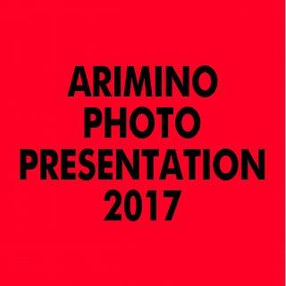 フォトプレゼンテーション2017 入賞者発表のお知らせ
