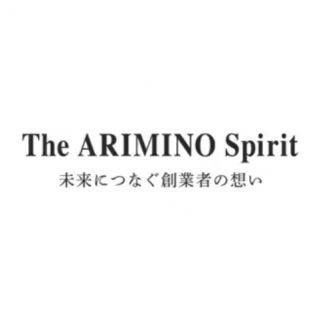 「The ARIMINO Spirit 未来につなぐ創業者の想い」を公開しました