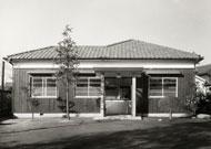 アリミノ会館