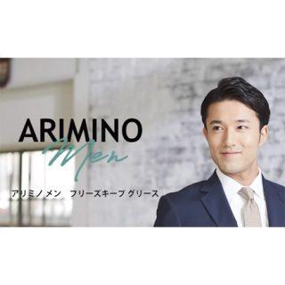 「アリミノ メン」フリーズキープ グリース スタイリングムービーを公開しました。