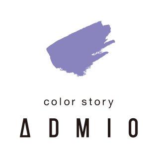 「カラーストーリー アドミオ」新色「アマランス」のお知らせ