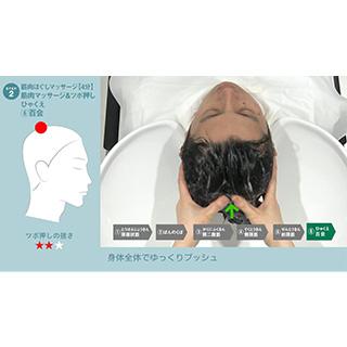 アリミノ メン スカルプマッサージ全編