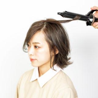 「スタイルクラブ」で作るアレンジヘア③