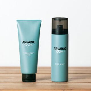 「アリミノ メン」 スタイリングシリーズ 追加アイテム発売のお知らせ