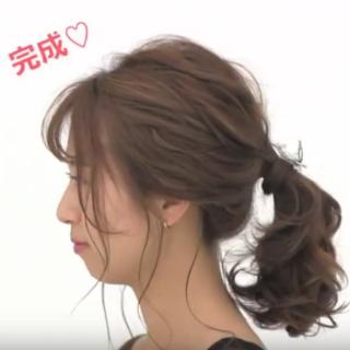 スタイルクラブ ベーシック編