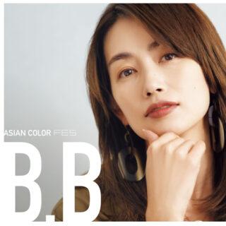 ASIAN COLOR FES 新色「B.B」発売のお知らせ