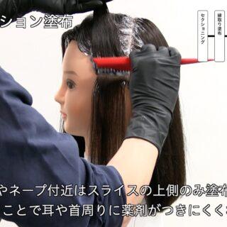 リタッチ塗布テクニック