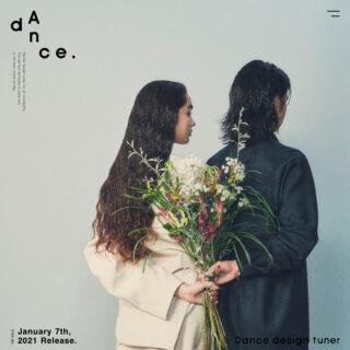 新スタイリング「dAnce.  ダンスデザインチューナー」ブランドサイト公開のお知らせ